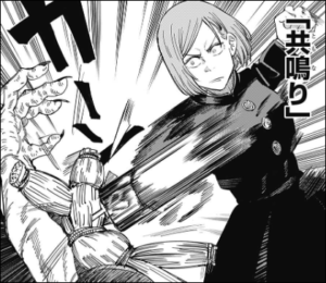 呪術廻戦5話