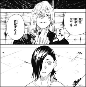 呪術廻戦21話②