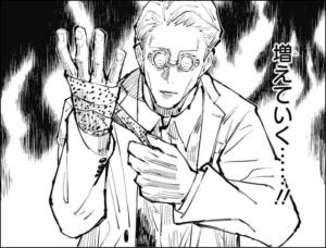 呪術廻戦23話④