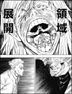 呪術廻戦29話②