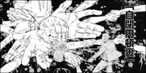 呪術廻戦29話③