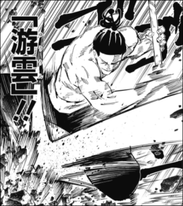 呪術廻戦51話