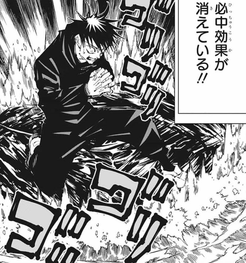 呪術廻戦109話